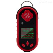 单一便携式气体检测仪-VOC