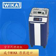 德国威卡WIKA温度校准仪校验仪CTD9100-ZERO