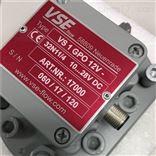 VSE流量传感器VS 0.02 GPO12V 32N11/4