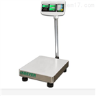 钰恒配RS232通讯电子秤JWI-700C-300kg