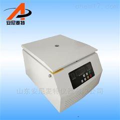 AT-BS-2纸浆保水值试验仪