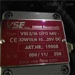 VSEVS 0.1 EPO12V 32Q11/4-Ex流量计