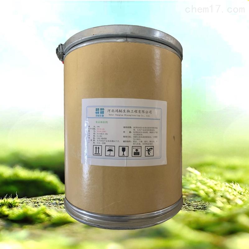 海藻酸鈉生產廠家價格
