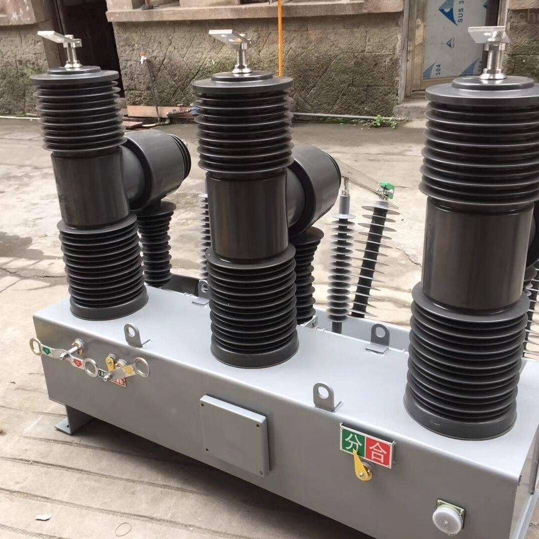四川达州变电站35KV遥控真空断路器