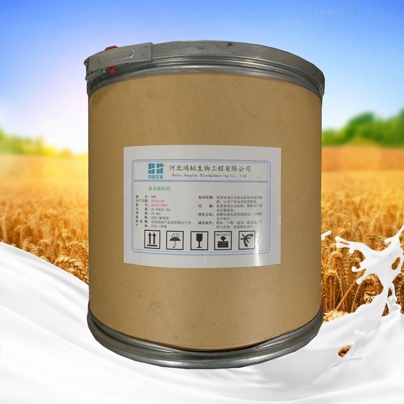 苯甲酸生产厂家价格
