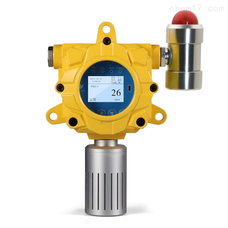 工业粉尘浓度检测仪