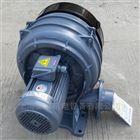 HTB125-1005台灣進口HTB係列透浦式中壓鼓風機