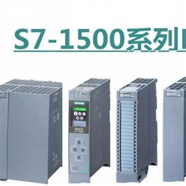 6ES7288-2DT16-0AA0原装正品西门子模块PLC总代理