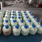 卓达航空气相液氮罐厂家