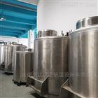 气相液氮罐液氮生物容器5K 400L