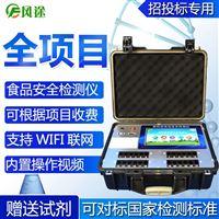 FT-G1800食品安全检测设备价格