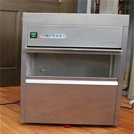 FMB-70实验室片冰机