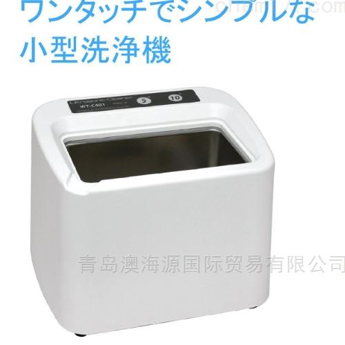 日本HONDA本多电子 台式超声波清洁器