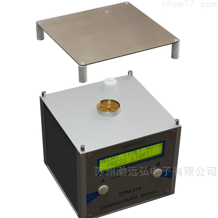 德国科纳沃茨特离子风扇平板测试仪