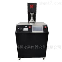 SJPM-F002过滤材料性能检测台口罩 熔喷布检测仪
