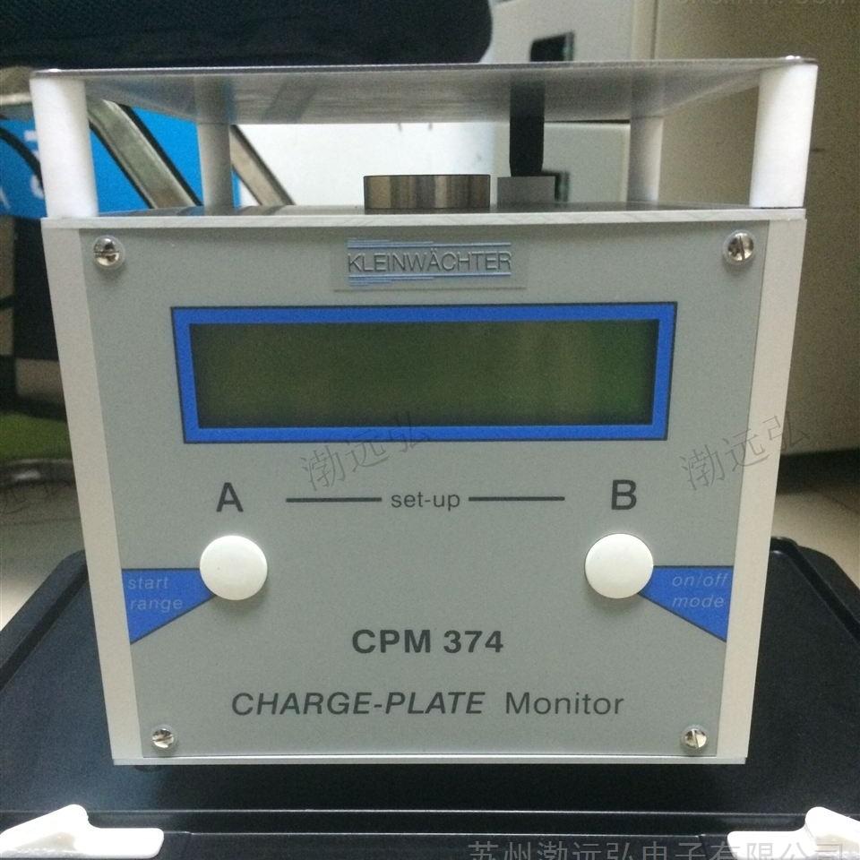 科纳沃茨特充电板测试仪