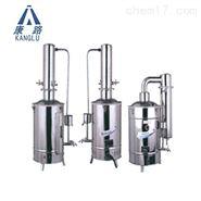 HSZII-5K断水自控蒸馏水器