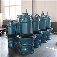 350-1500QZB潜水轴流泵是怎么工作的