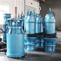 350-1600QZB黃河取水軸流泵廠家