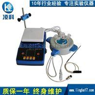 ZNCL-TS 分体式活套数显磁力(电热套)搅拌器