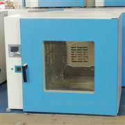 DHG-9013A臺式鼓風干燥箱(高溫烘箱)