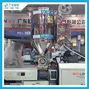 台州头盔注塑机节能干燥机 塑料颗粒烘干箱