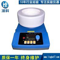 ZNCL-T新款智能磁力(电热套)搅拌器