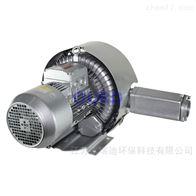 HRB-520-S3双叶轮4KW旋涡气泵