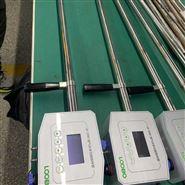 多功能烟气汞检测仪