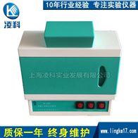 ZF-20D暗箱式三用紫外分析儀