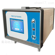 熱電廠廢氣中一氧化碳檢測分析專用儀器