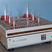 HY-8生物菌種培養大容量搖床