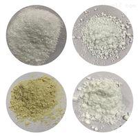 食品级EDTA  乙二胺四乙酸抗氧化剂价格