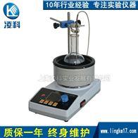 ZNCL-G 新款智能磁力(加熱鍋)攪拌器