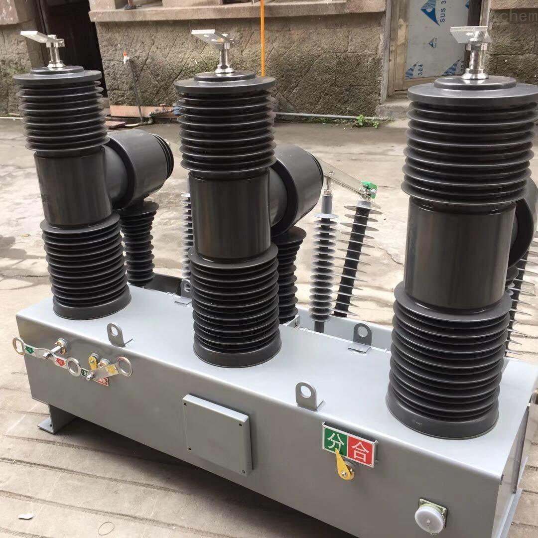 成都35KV户外遥控控制真空断路器