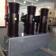 四川成都35千伏真空断路器的使用条件