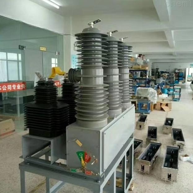 四川35KV水电站户外高压断路器参数