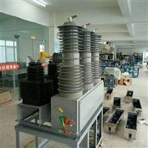 成都35千伏智能带控制器高压真空断路器