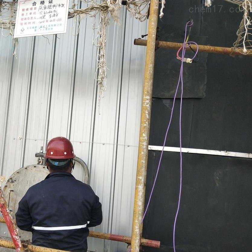 北京罐体保温铝皮保温施工案例