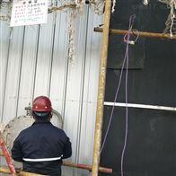 DN15-DN1400北京罐体保温铝皮保温施工案例