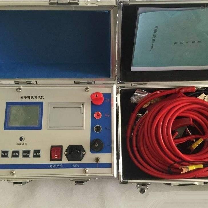 接触智能便携式回路电阻测试仪