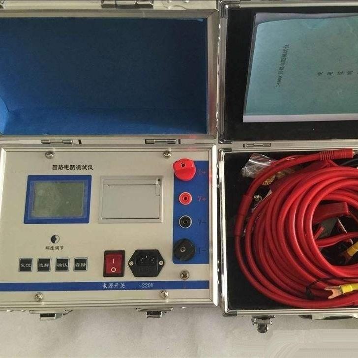 高精度数字回路电阻测试仪