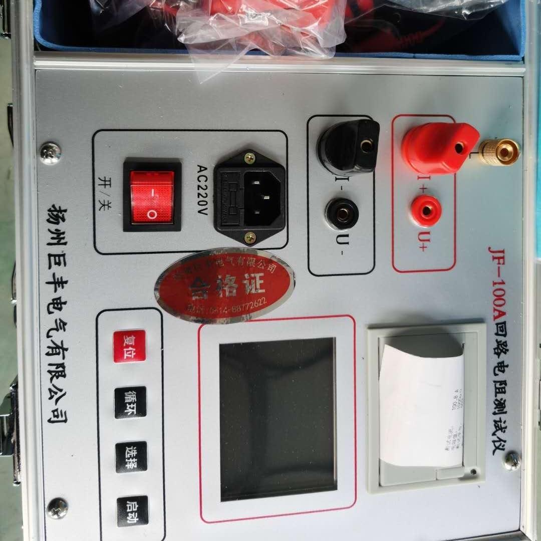 全自动100A200A回路电阻测试仪厂家价格
