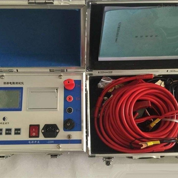 承试资质回路电阻测试仪检测报告