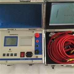 高精度开关100A开关接触电阻测试仪