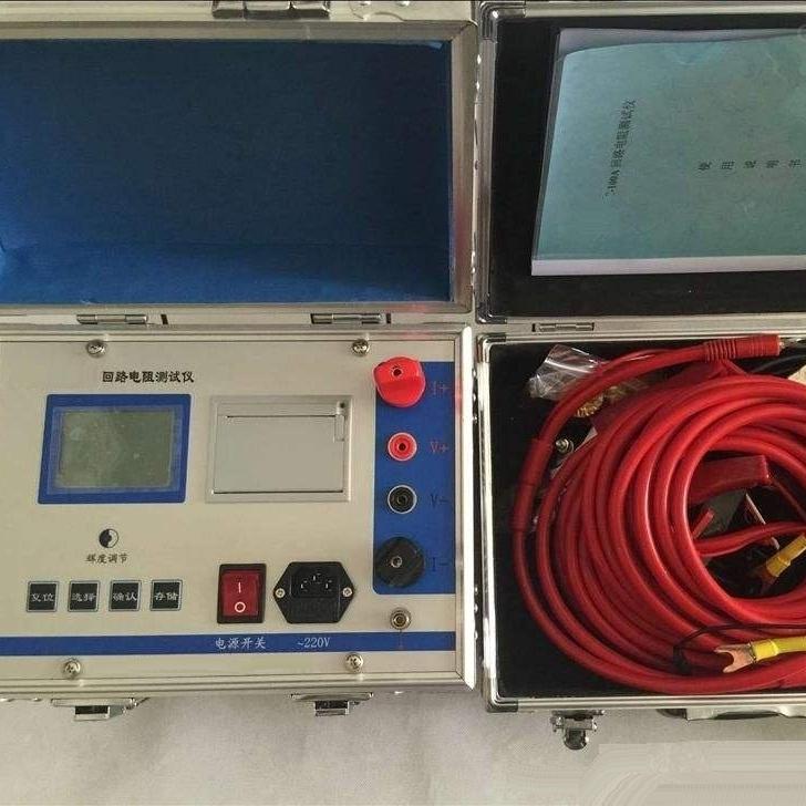 开关数显接触电阻测试仪