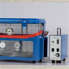 揮發性有機物的采樣使用真空氣袋采樣器