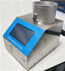 FX-L1010A便攜式口罩效率對比測試臺(大氣層發塵)