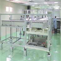 千级/万级威海食品车间净化工程装修厂家