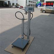 LPG-120kg連電腦120kg液化氣充裝秤價格